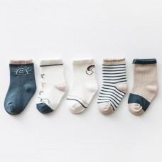 Set 5 otroških nogavičk Sonček ( 0-12 mesecev)